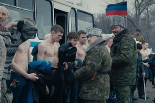 Image for Donbass