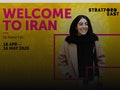 Welcome To Iran event picture