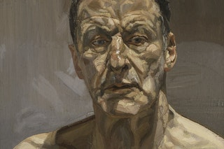 Image for Lucian Freud: A Self Portrait